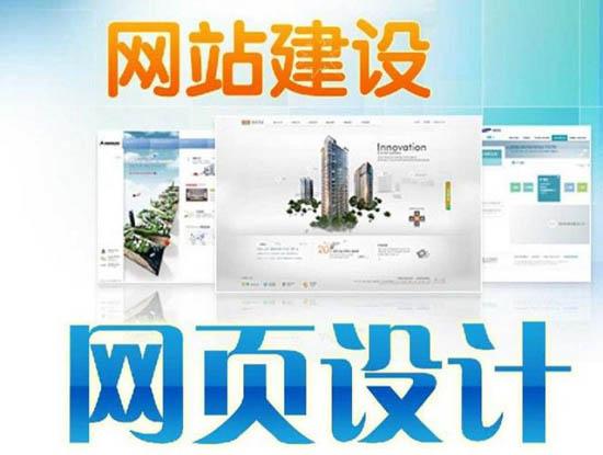 企业网站建设之初应注重网站设计还是SEO?