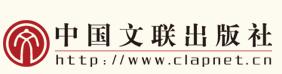 中国文联出版社.png