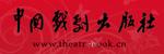 中国戏剧.jpeg