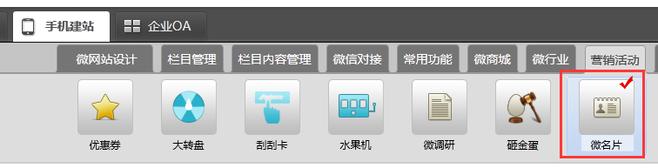 说明: C:\Users\Administrator\AppData\Roaming\Tencent\Users\229038765\QQ\WinTemp\RichOle\VCWB_UQJ(C`TY4H~GWPPU0A.png