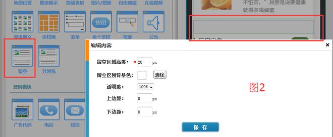 说明: C:\Users\Administrator\AppData\Roaming\Tencent\Users\229038765\QQ\WinTemp\RichOle\MPAVH7GU_WHJ~UK1VRF`WOY.png