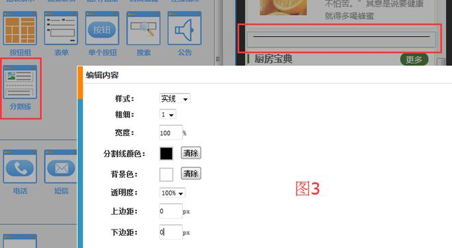 说明: C:\Users\Administrator\AppData\Roaming\Tencent\Users\229038765\QQ\WinTemp\RichOle\5`GNECX~TBF0[OV[646~HVL.png