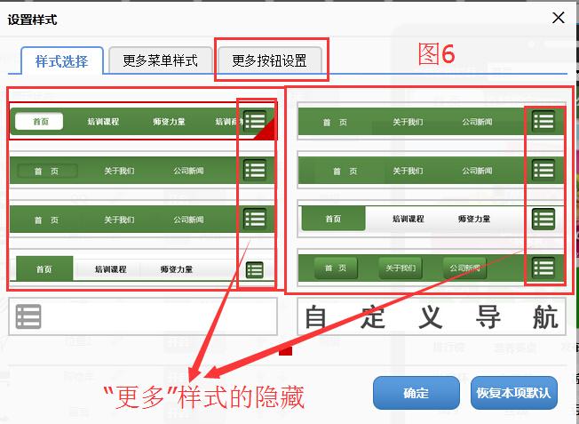 说明: C:\Users\Administrator\AppData\Roaming\Tencent\Users\229038765\QQ\WinTemp\RichOle\MH1N1[2XT~Q)]4CJ([7OZ5C.jpg