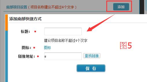 说明: C:\Users\Administrator\AppData\Roaming\Tencent\Users\229038765\QQ\WinTemp\RichOle\$5NDL9W77Y`CCD`QL}B470F.png