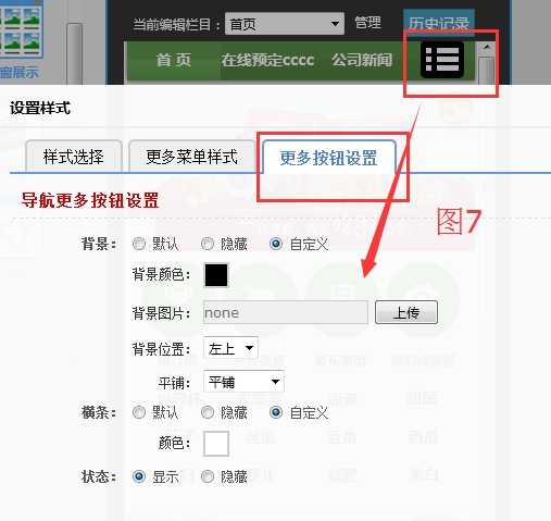 说明: C:\Users\Administrator\AppData\Roaming\Tencent\Users\229038765\QQ\WinTemp\RichOle\X7CU~EOBK0_1KNNIYQ{2`@0.png