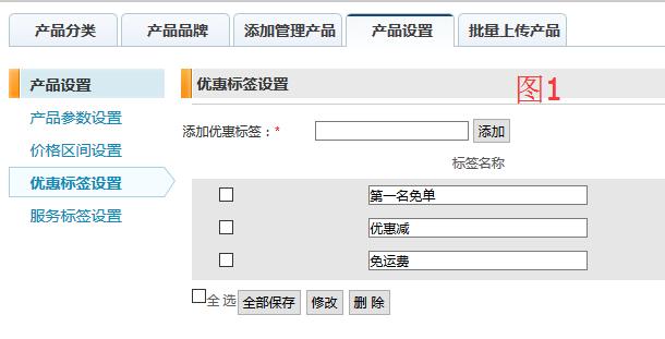 说明: C:UsersAdministratorAppDataRoamingTencentQQTemp419E4A7E32D94A5086BA22FD309B688C.png