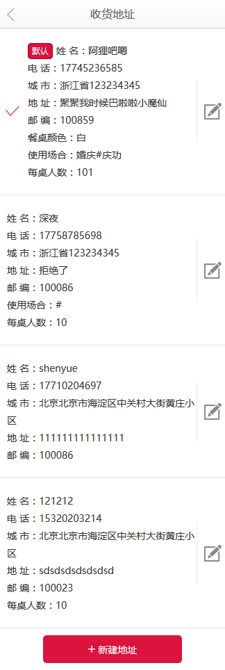 说明: C:\Users\Administrator\AppData\Roaming\Tencent\QQ\Temp\3DA44A2E36B04785A03CB4B018155EDA.png