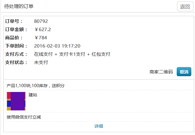 说明: C:\Users\Administrator\AppData\Roaming\Tencent\Users\229038765\QQ\WinTemp\RichOle\)[2]2`)1JB$9JW$SUGMB)63.png