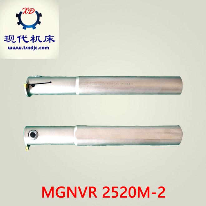 MGNVR 2520M-2.jpg