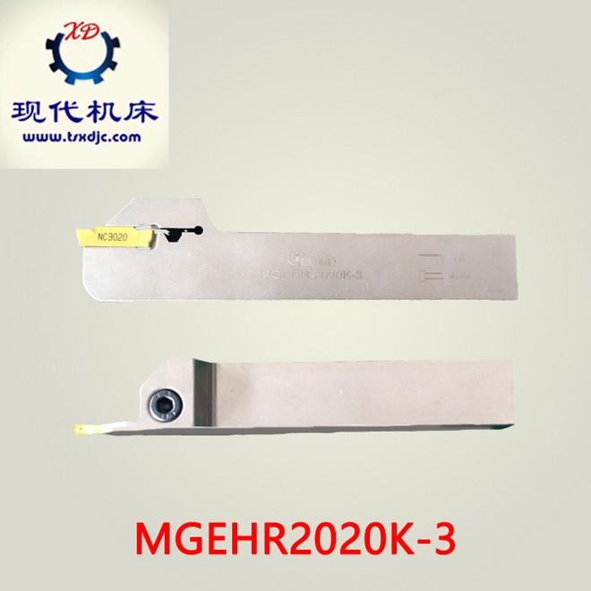 MGEHR2020K-3.jpg