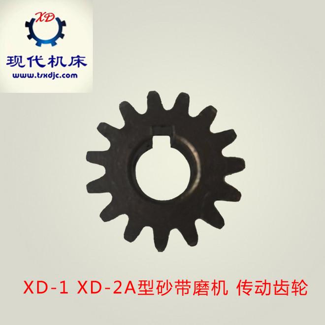 www.y2138.com