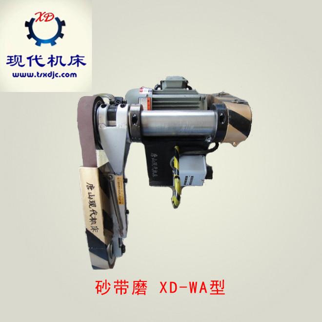 砂带磨 XD-WA型.jpg