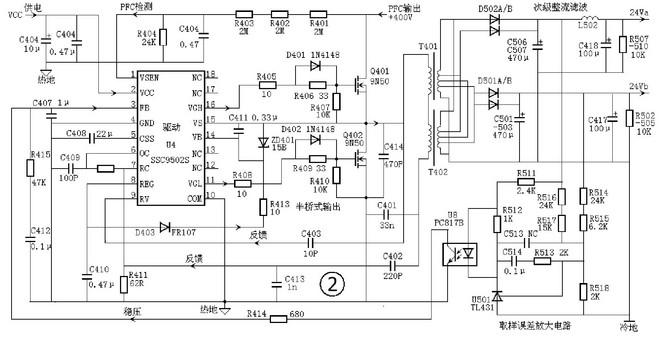 长虹大屏幕led彩电r-hs255s-3sf01电源板维修实例