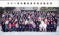 2001年培训班_副本.jpg