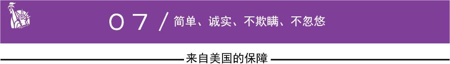 7重紫.jpg