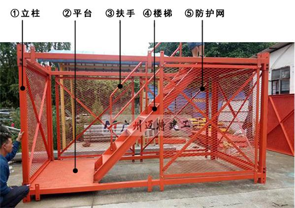 梯笼结构.jpg