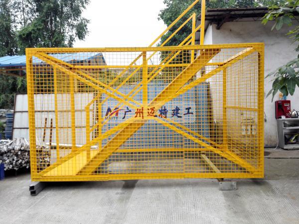 地铁梯笼,基坑安全爬梯.jpg