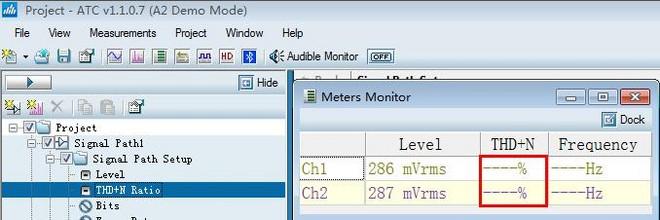 一般测试信号频率使用1kHz