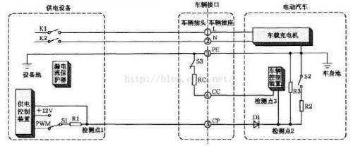 交流充电桩控制引导电路图