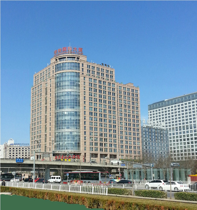 Beijing Office.jpg