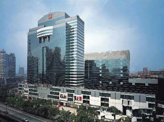 Guangdong Office.jpg