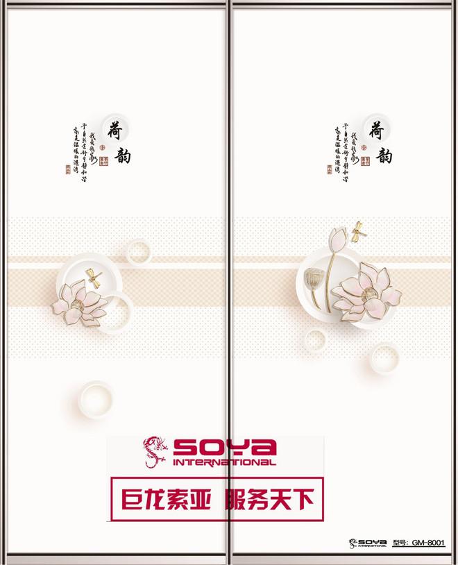 GM-8001小��.jpg