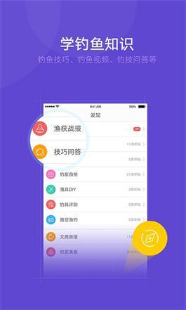 bwin体育app官方下载APP_bwin体育app官方下载app开发