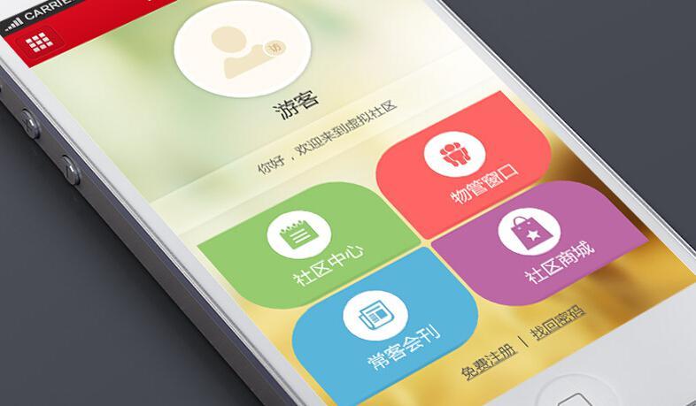 成都app開發多少錢_成都app開發哪家好