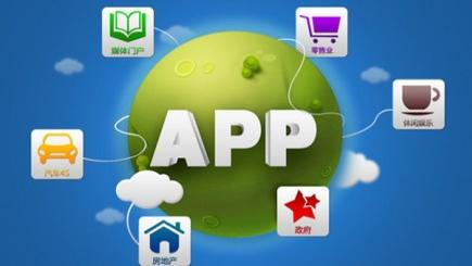 app推廣方式有哪些