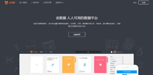 微信開發工具_微信app開發常見工具
