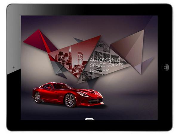 汽車配件app策劃