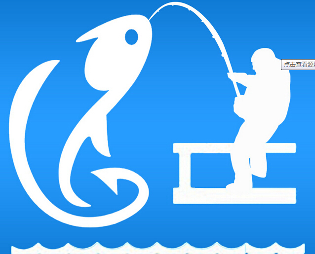 釣魚app開發解決方案
