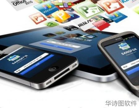 手機App開發