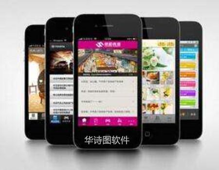 房地產App