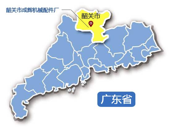 广东省地图.jpg