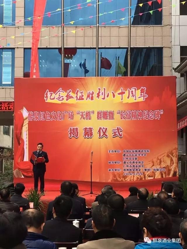 雷竞技官网手机版雷竞技网站酒厂家.webp.jpg