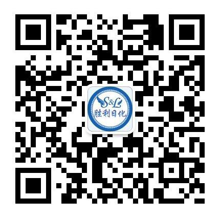 胜利日化-微信二维码.jpg