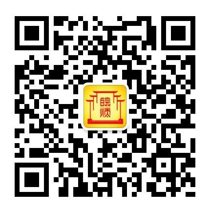 安徽万顺茶业-微信二维码.jpg