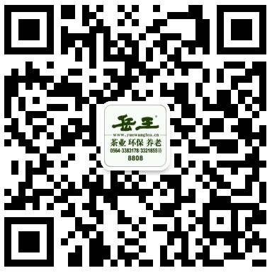 岳王微信二维码.jpg
