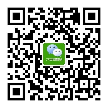 乐投letou188线路微营销-微信二维码.jpg