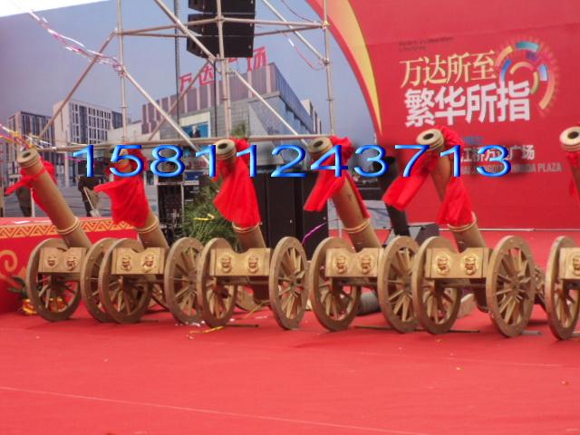 北京开工典礼 开业庆典活动搭建
