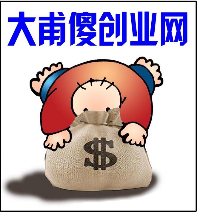 捂紧钱袋创业网图标—方形.jpg