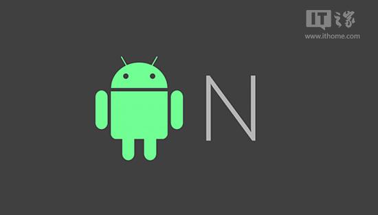 安卓7.0推送時間曝光:應用運行速度提升6倍