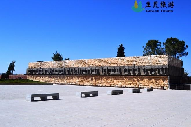 4.26 大屠杀纪念馆 (11).JPG