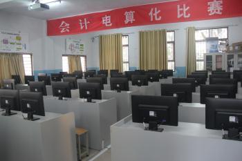 會計電算化實訓室.jpg