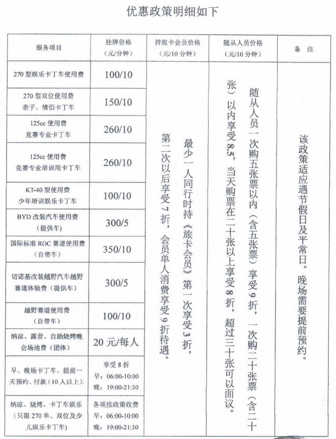CCI20160712_0006_看图王.jpg