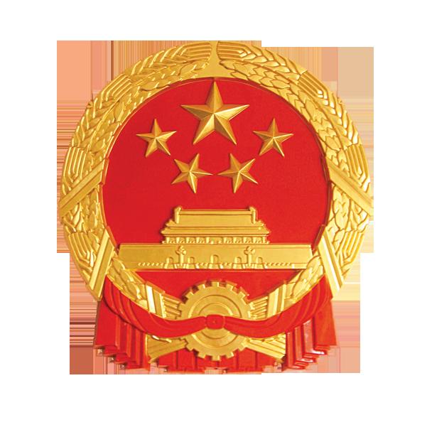 千庫網-國徽.png