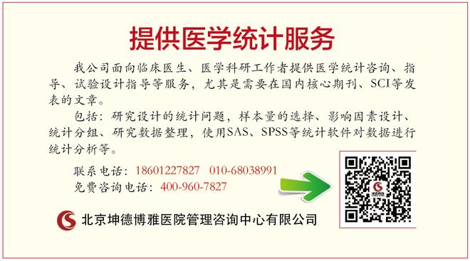 提供统计服务图片-01.png