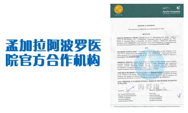 合作协议 (2).png