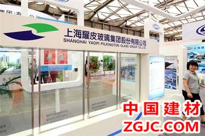 上海耀皮玻璃集團.jpg